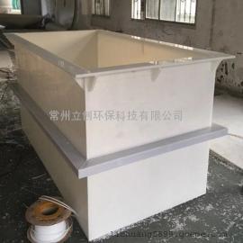 加工电解槽 电镀槽 塑料槽 磷化槽 酸洗槽
