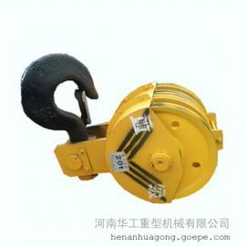亚重牌32T半封单钩吊钩组,8滑轮倍率,安装的钢丝绳φ18-22mm