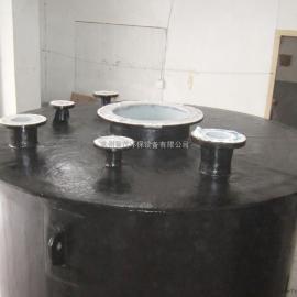 FRP内衬PVDF储罐