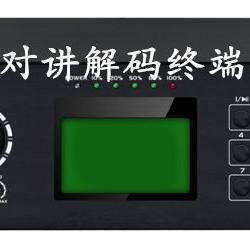 650W-IP网络功放生产厂家-IP网络功放带定压输出