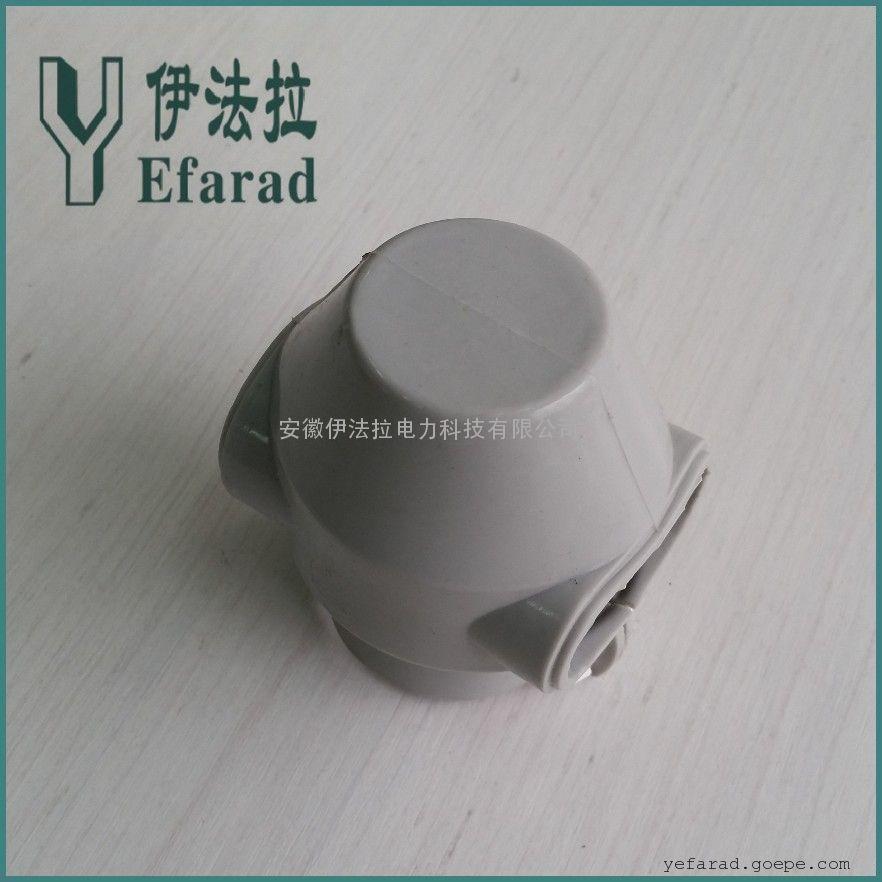 高压电容器防鸟帽