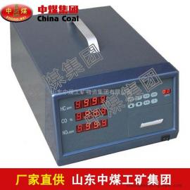 汽车尾气检测仪,汽车尾气检测仪价格,供应汽车尾气检测仪