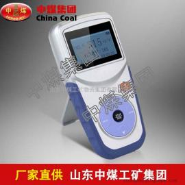 PM2.5环境检测仪,PM2.5环境检测仪畅销