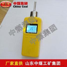 泵吸式甲醛检测仪,泵吸式甲醛检测仪生产商