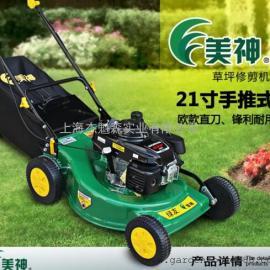 本田GXV160美神 LY633PH55 21寸割草机 剪草机 草坪机 除草机