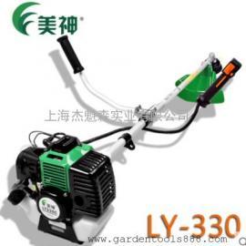 美神LY-330 430割草机打草机割灌机剪草机背负式