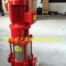 XBD-I立式多�管道消防泵 消防��淋泵 多�消火栓泵