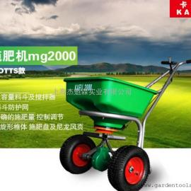 农用yuan�zhi┓势� 播种机 卡夫shou推旋zhuan式cao坪施肥机MG2000
