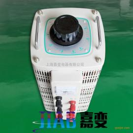 TDGC2J-1000VA单相调压器220V调压器