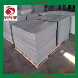 供应生产空心砖砖托板 塑料砖托板 免烧砖托板