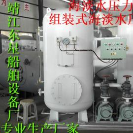 组装式海水压力水柜ZYG0.3/0.4