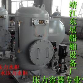 东星ZYG0.5组装式淡水压力水柜价格表