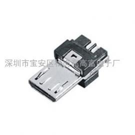 麦克公头-MICRO USB 焊线式公头【23短路】