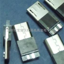 (MICRO公头焊线式+带地线)前五后五+LCP黑胶
