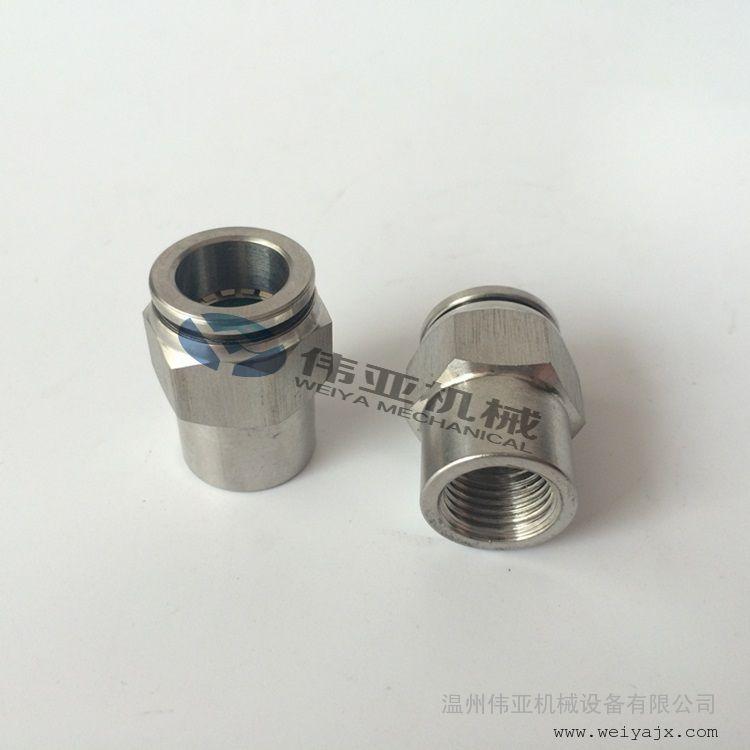 不锈钢外螺纹快插接头 304气动快插接头 快插式气动接头