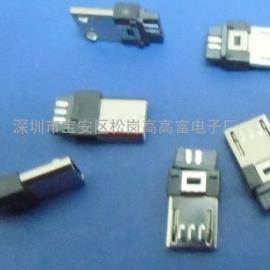 【MICRO USB公头焊线式】不带地线+壳镀镍+耐高温