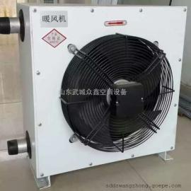 定做暖风机 暖风机定做厂家