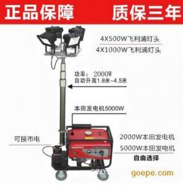 SFW6110B全方位自动升降泛光灯施工应急抢险照明车价格