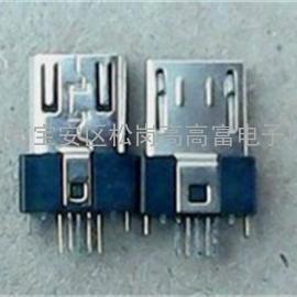 MICRO USB超薄公头【5P+7个脚位】焊线式+定位柱