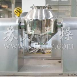 次磷酸钠专用干燥机