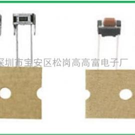 3x6横二加长脚-侧插带支架/不带支架轻触开关