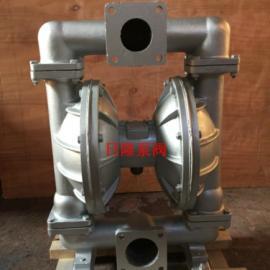 QBY-80铝合金隔膜泵