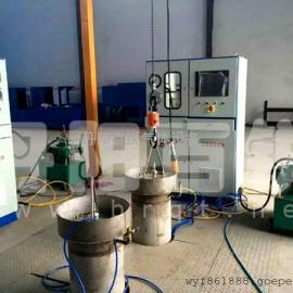 无缝气瓶水压外测法水压测试要求