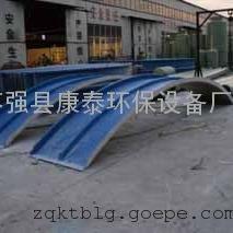 污水处理场污水池加盖