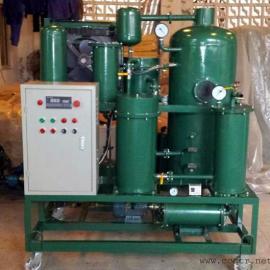 ZJD-20润滑油精密破乳化真空滤油机