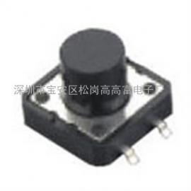 12X12轻触按键开关(250gf+扁平圆形按钮开关)