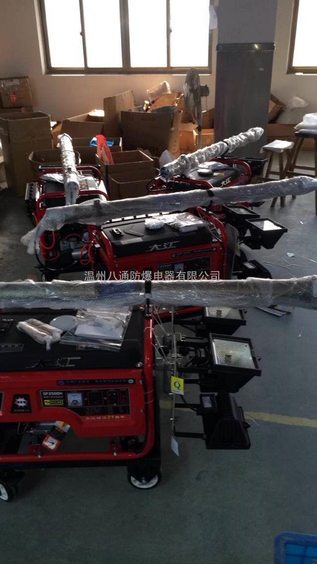 BT6000A全方位自动升降工作灯,移动照明车,工程抢修灯