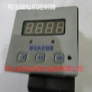 原装正品友田缝纫机控制器,正品八方GK35-7全自动控制器
