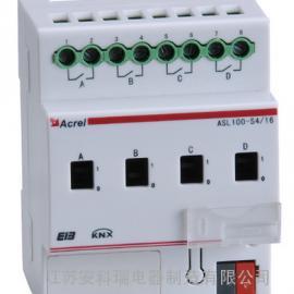 安科瑞 ASL100-DI4/20智能照明输入模块