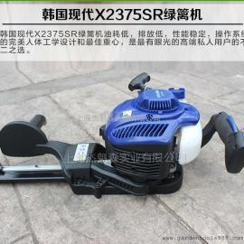 新款韩国现代X2375SR绿篱机 单刃绿篱机 茶叶修剪机