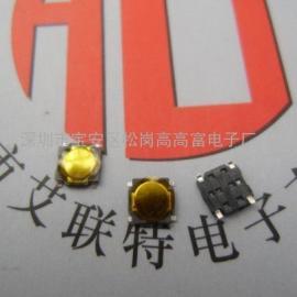 4.5x4.5x0.5超薄按�ITS-045C(�N片�p� )