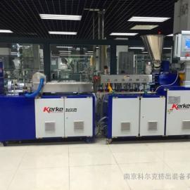 双螺杆实验型塑料挤出造粒机,20型小型双螺杆造粒机