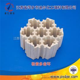�硫塔填料多�X�p瓷填料XA-1陶瓷填料*生�a�S家