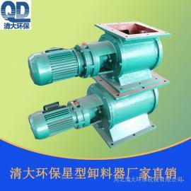 方口卸料器星型卸灰阀YJD-A型卸料器