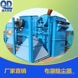 布袋除尘器厂家介绍小型布袋除尘器DMC-48型布袋除尘器