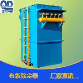 小型锅炉除尘器布袋除尘器DMC-32型小型布袋除尘器单机除尘器