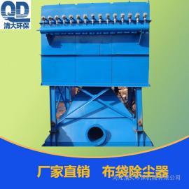 清大环保除尘器厂家单机除尘器微型布袋除尘器小型锅炉除尘器