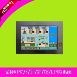 7寸WIN7/8/XP系统工业一体机/工业电脑/工控一体机