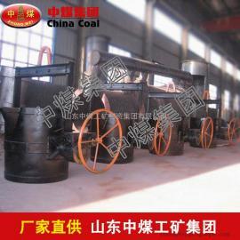 手动、电动两用钢水包,手动、电动两用钢水包中煤直销