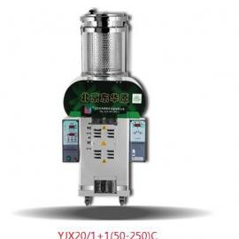 YJ20/1+1(50-250)中药煎药机厂家/价格