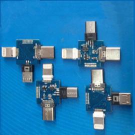 (TYPE-C/苹果/micro)公头三和一互相转换焊线式