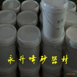 陶瓷砂 高档手机外壳专用氧化锆陶瓷砂 金属喷砂锆砂