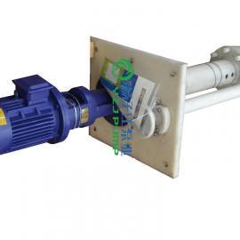 工程塑料液下泵 50FYS聚丙烯液下泵 耐腐蚀化工液下泵