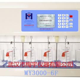 MY-6型混凝试验搅拌仪器-梅宇meiyu混凝试验搅拌机