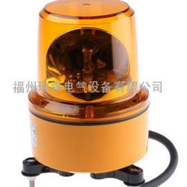 施耐德XVR系列橙色旋转信号灯塔XVR13B05L螺钉安装