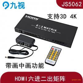 高清HDMI2.0视频矩阵适合安防监控六进二出